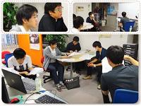 「情報処理技術者試験」の合格を目指してみんなで勉強会を開催!仲間と一緒だと、楽しみながら合格を目指せますね。