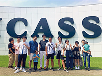 http://iishuusyoku.com/image/社員旅行で伊豆に行きました。旅行の内容は社員が発案し、毎年みんなで楽しく旅行に行っています!
