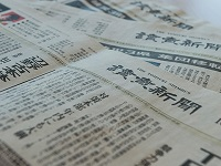 https://iishuusyoku.com/image/読売新聞販売店様の新聞・地図システムの開発・ユーザーサポートを1社1貫体制で行っているシステム開発会社です!