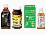 https://iishuusyoku.com/image/医薬品以外にも、健康食品などさまざまな製品を扱っています。市販よりはるかに安価で購入できるため、健保の医療費節減に貢献しています。