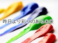 創立から60年以上の歴史を持つ同社。創業以来、ポリウレタン樹脂塗料の総合メーカーとして業界で確固たる地位を確立しています。また昨年8月に、神戸に本社工場を全移転しました。より業務を拡大していきます!