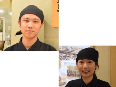 https://iishuusyoku.com/image/自信をもって人に勧められる商品が入社の決め手と語る方も多いです。また、自宅から通える範囲での勤務が可能なことも、地元で腰を据えて働いていきたい人にとって魅力的です。