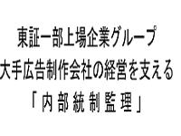 https://iishuusyoku.com/image/未経験者採用ではまず出会うことのない希少な募集です。