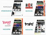 https://iishuusyoku.com/image/自社ECサイト、楽天、Yahooショッピング、ヤフオクの4店舗で販売!どんな商品を仕入れるのか、どんな風に集客力を高めるのか・・・組織一丸となって、ユーザーが求めるサイトをつくり上げています。