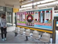 http://iishuusyoku.com/image/交通広告が主力事業!みなとみらい線の交通広告は、M社が管理しています。
