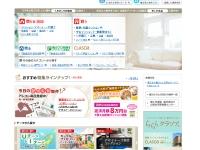 https://iishuusyoku.com/image/テレビCMでもお馴染みの不動産情報サイトを運営している企業です。