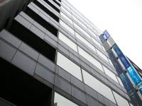 池袋駅からすぐ!キレイなオフィスビルの7階に同社はあります!社屋から池袋の街が見渡せます!