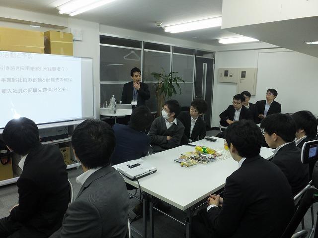 https://iishuusyoku.com/image/現役エンジニアたちが自ら講師となり、より実践的な講習を行う注目の社内講座。資格取得支援も本格的で他社とは力の入れ方が違います!