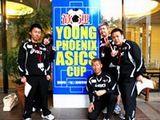 https://iishuusyoku.com/image/テニスやフットサルの大会を開催したり、プロ選手の無料レッスンを開いたり。学生スポーツの振興に取り組んでいます。