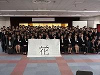 https://iishuusyoku.com/image/毎年200名前後のエンジニアが同社に入社します!京都での入社式の企画・運営までが採用コーディネーターの仕事です。