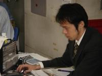 http://iishuusyoku.com/image/世界を相手にビジネスをしたい方には最高の職場です!