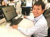 https://iishuusyoku.com/image/完全人柄重視の採用!未経験から始めた先輩社員が複数活躍し、文系出身者はなんと90%!みなさんもぜひチャレンジしてくださいね!