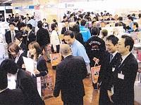 https://iishuusyoku.com/image/年に2回、国内最大級の商談会「大見本市」を開催し、業界を活性化しています!