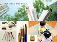 https://iishuusyoku.com/image/ボールペンのグリップや医療用のカテーテルでも大活躍のシリコーン製品も開発しています!