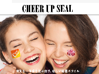 自社スポーツ応援グッズシリーズ「Cheer Cheer」では、女性に向け、応援スタイルの提案を行っています!