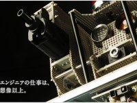http://iishuusyoku.com/image/ハイブリッドカーのエンジン部分の設計、半導体製品の評価・サポートなど活躍の場は幅広い!