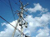 https://iishuusyoku.com/image/普段何気なく目にしていますが、実は様々な経験値とノウハウをもとに製品が作り出されています。是非皆さんも近くにある電柱や電線を意識して見てみてください。多くのパーツで構成されているのがわかると思います。