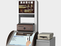 http://iishuusyoku.com/image/同社を代表する商品の「自動精算機」。その他にもゴルフ場などレジャー施設の精算機・飲食店のタッチパネルなどあなたの身近で同社の製品が役立っています!