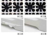 https://iishuusyoku.com/image/これが「バリ」。美しい製品を世に送り出すためには、この「バリ取り」という表面加工が欠かせません。