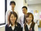https://iishuusyoku.com/image/和気藹々、アットホームな社風も自慢です!『やるときはやる。休むときは休む』というのも同社のワークスタイル!