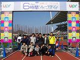 http://iishuusyoku.com/image/マラソン・慰安旅行などのイベントは若手が主体となって企画をしています!入社後はみんなが楽しめるアイデアを発案してください!
