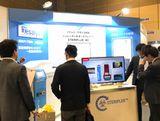 https://iishuusyoku.com/image/展示会の様子です。国内外の優れた機器を日本の市場に紹介することで、日本のものづくりのシーンを支えてきました。
