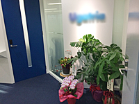 https://iishuusyoku.com/image/自社での勤務が中心となるため、オフィスからはにぎやかな声が聞こえます。仕事の話からちょっとした雑談まで、風通しのいい環境です。