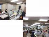 https://iishuusyoku.com/image/仕事に一生懸命取り組めばきちんと評価してくれる社風。また、明るくて活気のある職場です!