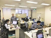 https://iishuusyoku.com/image/未経験から入社している社員が多数。幅広い世代が活躍しているので、中途入社でもすぐに馴染めますよ。