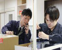 https://iishuusyoku.com/image/サービスエンジニアは、技術と営業の両方を兼ね備えた部署です。修理やヒアリングなど、お客様とのやり取りが多くあります。直接感謝された時には仕事へのやりがいを強く感じられるはずです。