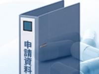 https://iishuusyoku.com/image/製薬会社等に業務代行サービスを提供することで、新薬の開発に貢献できるやりがいある仕事です!