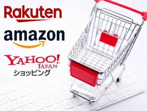 https://iishuusyoku.com/image/同社が運営している腕時計通販サイトは、自社サイトをはじめ、楽天市場・Yahoo!ショッピング・amazonなどにも出店中!(楽天 SHOP OF THE YEAR 2017 腕時計ジャンル も受賞!)