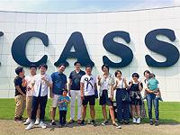 https://iishuusyoku.com/image/社員旅行で伊豆に行きました。旅行の内容は社員が発案し、毎年みんなで楽しく旅行に行っています!