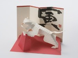 https://iishuusyoku.com/image/環境にやさしい紙素材を使ったJ社オリジナル商品です!