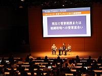https://iishuusyoku.com/image/10名以下の少人数制の交流会から100名規模のセミナーまで、知識習得にとどまらないリアルな交流の場を創造しています。