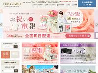 https://iishuusyoku.com/image/インターネットで簡単に申し込み可能!個人も法人も利用できる、同社のインターネットサイト。