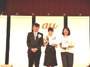 http://iishuusyoku.com/image/首都圏6000人の携帯販売員が競う接遇コンテスト(CSグランプリ)でグランプリ(1位)を獲得する社員も生まれています。同社では一流の接客が身につく環境が整っています。