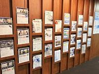 https://iishuusyoku.com/image/RPA、受注&Web、帳票、物流ソリューションなど、同社の製品カタログがズラリと並ぶ東京本社のエントランス。