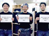 https://iishuusyoku.com/image/日本の職人の技術を育み、安心・安全・高品質なソファづくりに一途な気持ちで取り組んでいます。