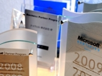 http://iishuusyoku.com/image/これまで多くの企業の発展に貢献してきた同社の技術は、数多くの賞を受賞しています!