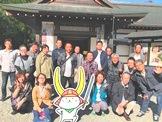 https://iishuusyoku.com/image/社員に好評な社員旅行。これまでに高知県や京都府、滋賀県へ訪れました。