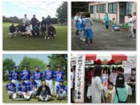 https://iishuusyoku.com/image/ゴルフ部や野球部をはじめ、クラブ活動も盛ん。若手社員が役員として実行する「親睦会」も楽しみな行事の一つです!