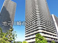 http://iishuusyoku.com/image/川崎市はまだまだ発展します。会社もますます発展していきます。会社の変革期・新しいチャレンジに一緒に取り組んでください!