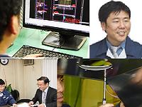 https://iishuusyoku.com/image/少数精鋭。設計、機械加工、組立、購買、営業の各メンバーが協力し合いながら1台の機械を製造しています。