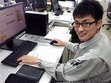 http://iishuusyoku.com/image/安定企業ながらも現状に満足せず、新しいチャレンジをし続ける同社で、あなたも一緒に成長してみませんか?