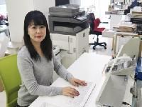 https://iishuusyoku.com/image/温かな雰囲気の中で、少しずつ業務に慣れていただきながら、あなたの活躍の場を広げて下さい。期待しています!!