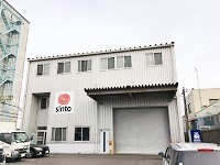 https://iishuusyoku.com/image/自動車通勤可。転勤もありませんので、愛する横浜の地で地に足を付けて働いていきたい方にオススメです。