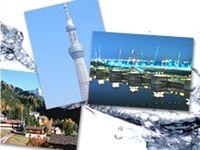 東証一部上場・水中ポンプの国内トップシェアメーカー!創業から90年の歴史ある老舗企業で、国家規模のプロジェクトにも参加するほどの実力と知名度を誇り、世界中の生活基盤に貢献!