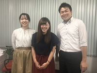 https://iishuusyoku.com/image/幅広いサービスでお客様の問題を解決し、お客様と共に成長して行く事務所を目指します。