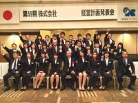 創業70年の老舗商社。京都・滋賀・大阪の地域密着で、かゆいところに手が届く営業スタイルを確立!社員が元気で活気のある同社にて若手新メンバーを募集します!